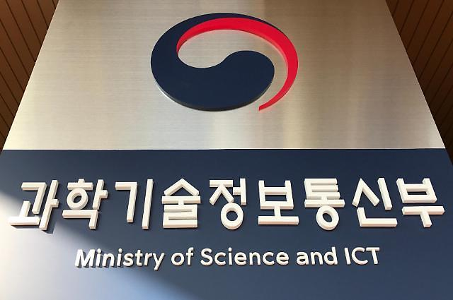 韓国科学技術情報通信部のスタートアップ支援に見る、韓国ブロックチェーン産業の可能性